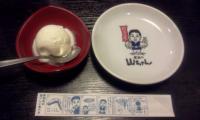 120520_Yamachan.jpg