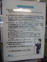 Anamizu_16.jpg