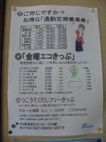 Anamizu_18.jpg