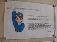Anamizu_20.jpg