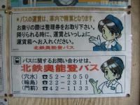 Anamizu_23.jpg