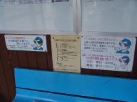 Anamizu_25.jpg