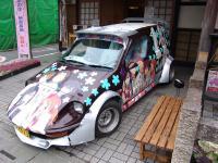 Anohana_Himitsukichi_3.jpg