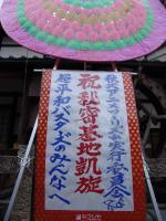 Anohana_Himitsukichi_5.jpg