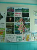 Bassho_08.jpg