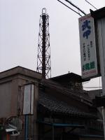 Chichibu_Sentou_2.jpg