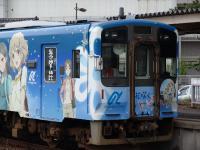 Hanairo_Train_02.jpg