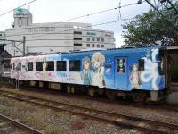 Hanairo_Train_03.jpg