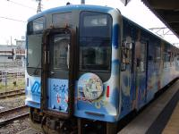 Hanairo_Train_06.jpg