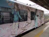 Hanairo_Train_09.jpg