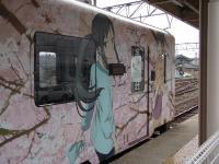 Hanairo_Train_10.jpg