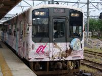 Hanairo_Train_13.jpg