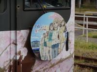 Hanairo_Train_15.jpg