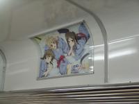 Hanairo_Train_19.jpg