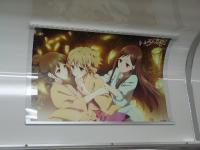 Hanairo_Train_20.jpg