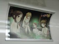 Hanairo_Train_23.jpg