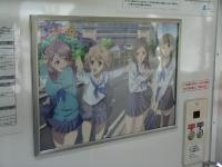 Hanairo_Train_29.jpg