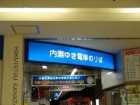 Hokutetsu_3.jpg