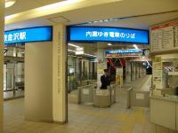 Hokutetsu_4.jpg