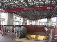 Kanazawa_Station_5.jpg