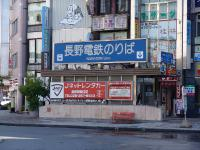 Nagaden_2.jpg