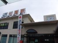 Nanao_Station_1.jpg