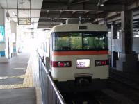 Simotsuke_Express.jpg