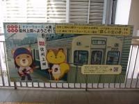 Ueda_02.jpg