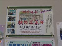 Ueda_09.jpg