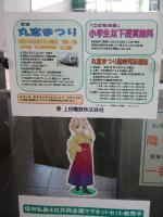 Ueda_11.jpg