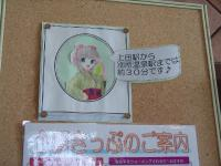 Ueda_12.jpg