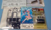 Ueda_15.jpg