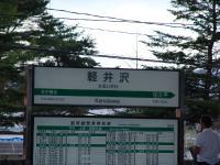 Ueda_Kaeri_01.jpg