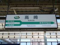Ueda_Kaeri_02.jpg