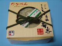 Ueda_Kaeri_05.jpg