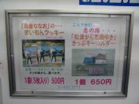 WakuraOnsen_08.jpg
