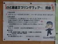 Wakura_Nanao_2.jpg