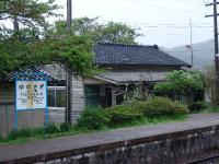 Yunosagi_2.jpg