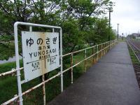 Yunosagi_6.jpg