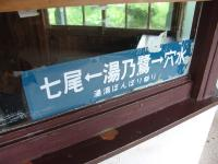 Yunosagi_In_14.jpg