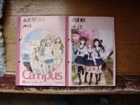 Yunosagi_In_17.jpg