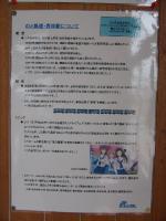 Yunosagi_In_21.jpg