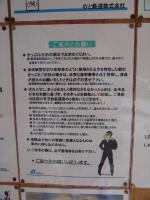 Yunosagi_In_26.jpg