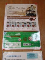 Yunosagi_In_28.jpg