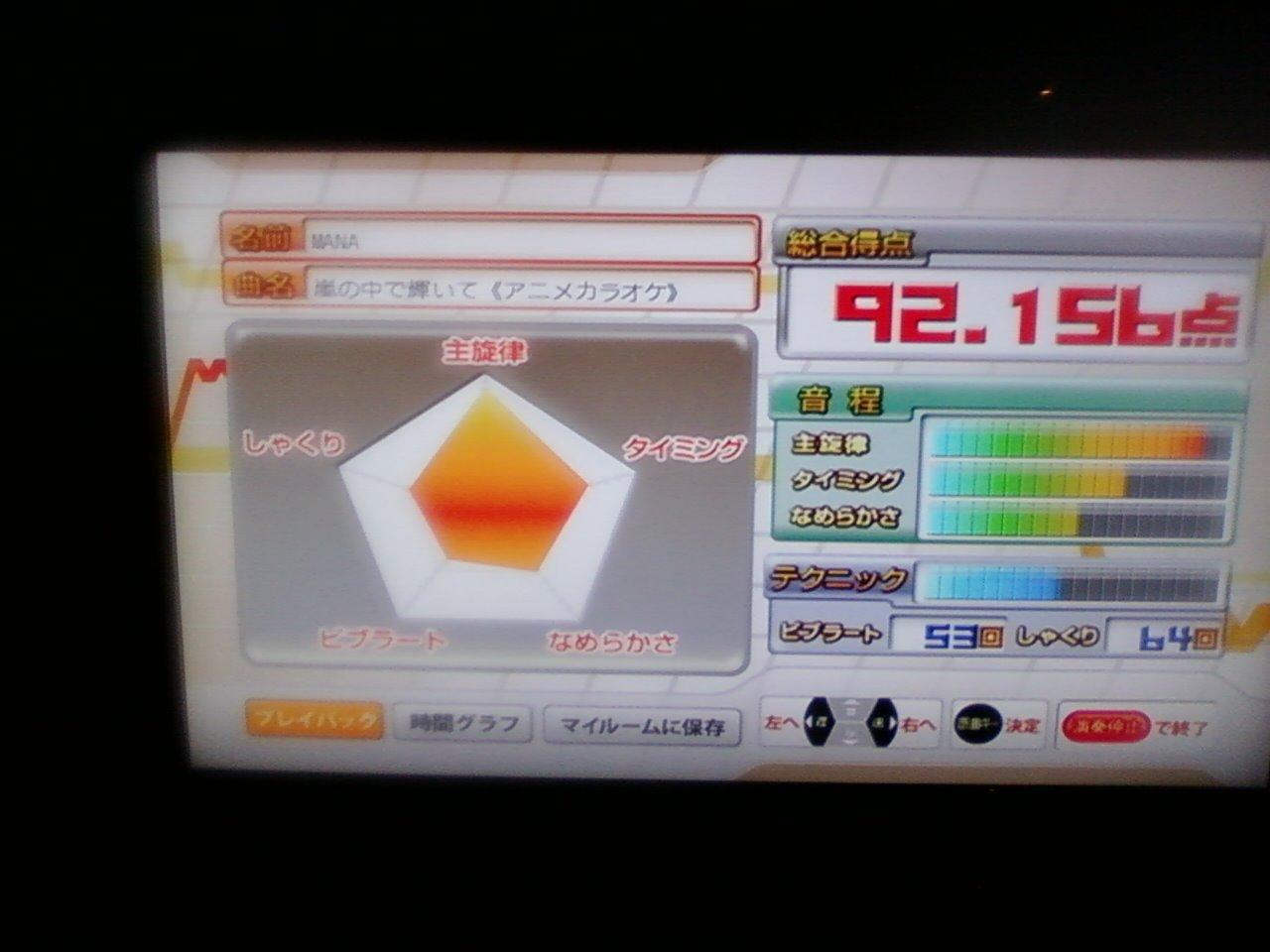 20120516003224cc1.jpg