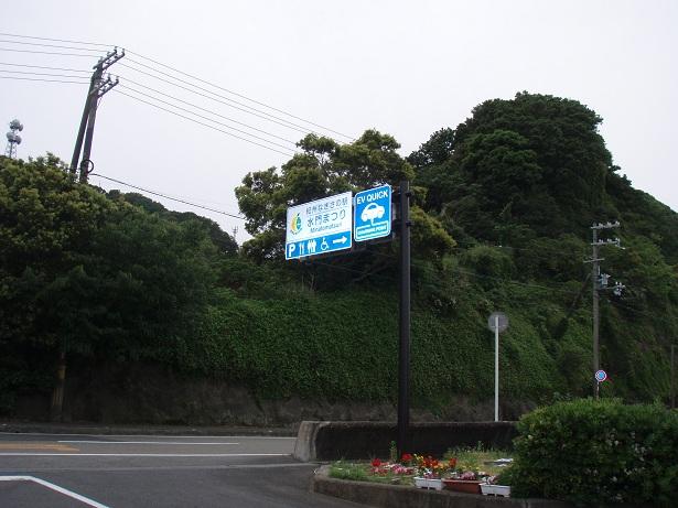 20120513_ (19)