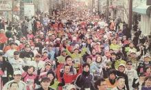 愛媛県松山市美と健康の整体サロン彩色健美 生理痛・不妊症不妊治療に!理学療法士が作成するオーダーメイドインソール「足つぼ足底板」