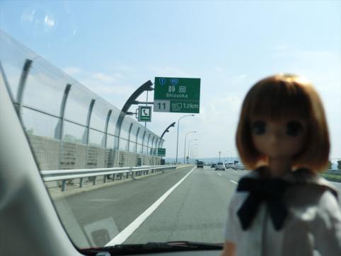 08-01しずおか_R