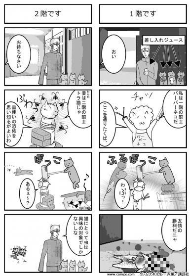 08_20120820215351.jpg