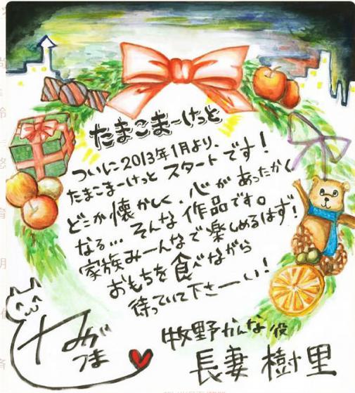 10_20121213011105.jpg